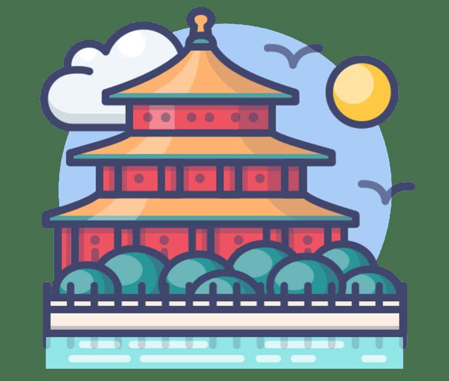 Cea mai bună variantă de 40 Live Casinouri în China 2021